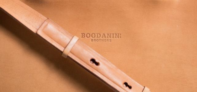 Bogdanin Brothers